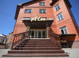 Алива, отель в Рязани