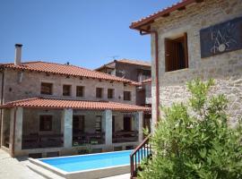 Elafos Spa Hotel, ξενοδοχείο στο Ελληνικό