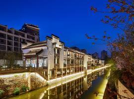 Shiwei Jade Stone Hotel、南京市のホテル