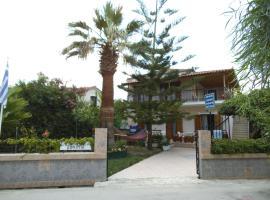 Villa Xenos, hotel near Archelon, Kalamaki