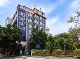 Insail Hotels Guangzhou XiMenKou Subway Station Branch, hotel near Shangxiajiu Pedestrian Street, Guangzhou