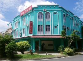 Hotel 126, hotel near Kuala Lumpur International Airport - KUL, Sepang