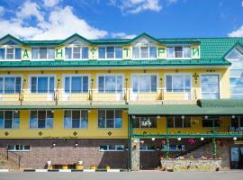 Отель Хантри, отель в Сергиевом Посаде