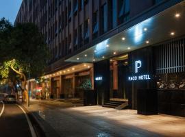 Paco Hotel Guangzhou Tianhe North Shuiyin Road, отель в Гуанчжоу