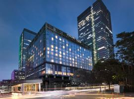 Courtyard by Marriott Shenzhen Bay, hotel in Nanshan, Shenzhen