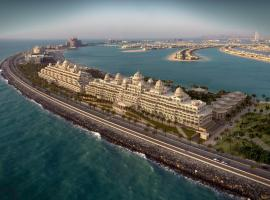 Emerald Palace Kempinski Dubai, luxury hotel in Dubai
