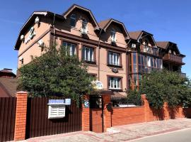 Guest House Evropeysky, guest house in Tula
