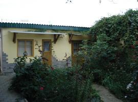 Сдаются номера, self catering accommodation in Vityazevo