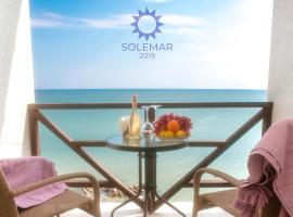 Solemar hotel, отель в Железном Порту