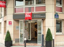 ibis Paris Brancion Parc des Expositions 15ème, hotel in 15th arr., Paris