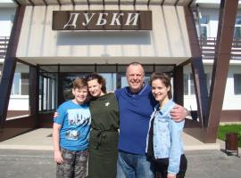 Dubki Hotel, hotel in Lukino