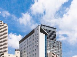 Hotel Gracery Osaka Namba, hotel near Manpuku-ji Temple, Osaka