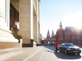 Four Seasons Hotel Moscow, hotel in Moscow