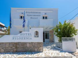 Filoxenia Apartments, apartment in Adamantas