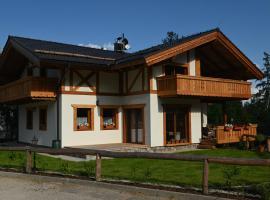 Tatrachalet Lomnica Rent, privát v Tatranskej Lomnici