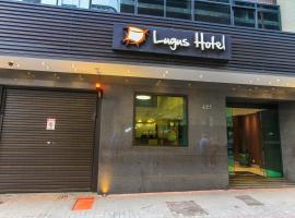 Hotel Lugus, hotel in São Paulo