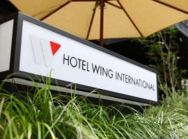 ホテルウィングインターナショナル 後楽園、東京のホテル