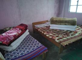 Vamoose Sherpa Dhotrey, room in Sombāri