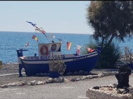 Stavros Beach Villas, hotel near Archaeological Site of Akrotiri, Perivolos