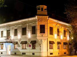 Hotel Michael's Palace, hotel v Košiciach
