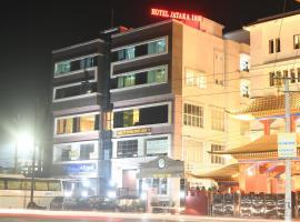 Jataka Inn, hotel in Bodh Gaya