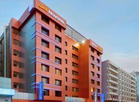 Novotel Suites Riyadh Olaya, hotel perto de Riyadh Zoo, Riyadh