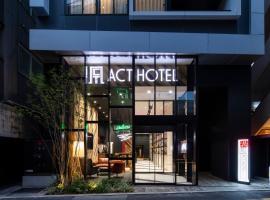 Act Hotel Shibuya, hotel near Showa Women's University Hitomi Memorial Hall, Tokyo
