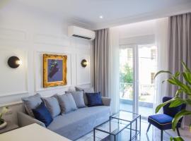Veria Luxury Suite, hotel in Veria