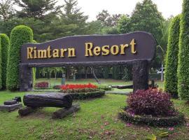 Rimtarn Resort, hotell sihtkohas Mae Hong Son