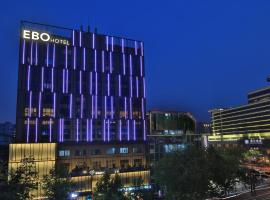 EBO Hotel (Hangzhou West Lake), отель в Ханчжоу