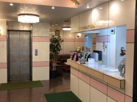 Weekly Green In Namba, hotel near Shiokusa Park, Osaka