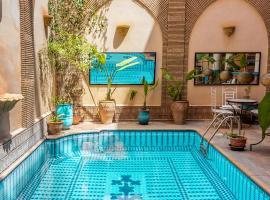 Amani Hotel Suites & Spa, Hotel in der Nähe von: Menaragärten, Marrakesch