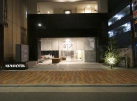 KIN HOTEL, hotel near Ueno Station, Tokyo