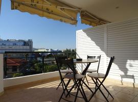 Modern central apartment with view, hotel in Athens