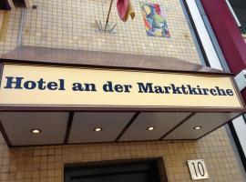 Hotel an der Marktkirche, Hotel in der Nähe von: Sprengel Museum, Hannover