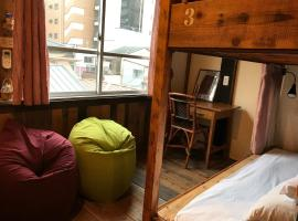 THE PAX / Vacation STAY 35867, B&B in Osaka