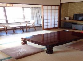 Oyado Matsubaya / Vacation STAY 8062、小日向のホテル