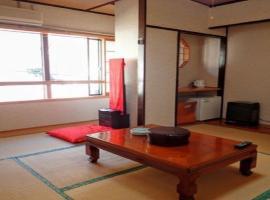 Oyado Matsubaya / Vacation STAY 8065、小日向のホテル