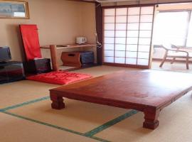 Oyado Matsubaya / Vacation STAY 8061、小日向のホテル