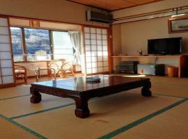 Oyado Matsubaya / Vacation STAY 8063、小日向のホテル