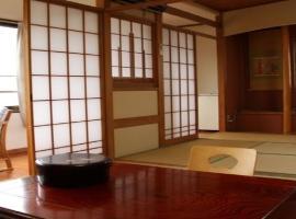 Oyado Matsubaya / Vacation STAY 8064、小日向のホテル