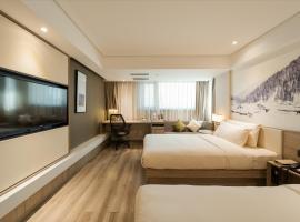 Atour Harbin Museum Hotel, hotel in Harbin