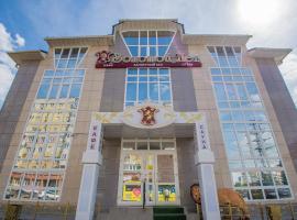 Отель «Золотой Лев», отель в Омске