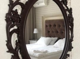 Skif HOTEL & SPA, hotel in Petropavlovsk