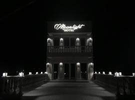 Moonlight Hotel, hotel in Chişinău