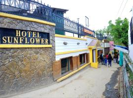 Hotel Sunflower, hotel near Himalayan Mountaineering Institute And Zoological Park, Darjeeling
