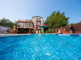 Family Hotel H2O, hotel with jacuzzis in Gelendzhik