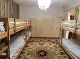 Stella Hostel, hotel near Almaty 2 Train Station, Almaty