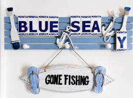 Blue Sea Y, accessible hotel in Kavala