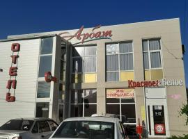Hotel Arbat, отель в Батайске